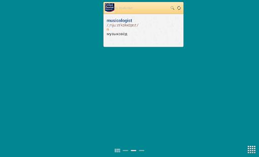 Oxford Russian Dictionary TR - screenshot thumbnail
