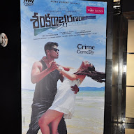 Shankarabharanam Movie Audio Release Photos