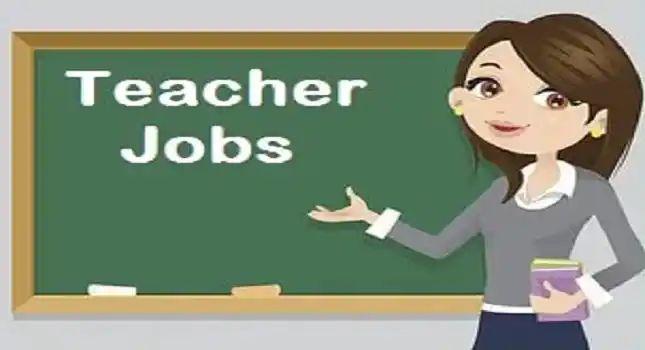 Good news for aspirants of 'Teacher post': News News