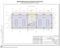 Проект автомобильного технического центра в г. Иваново. Архитектурные решения - План 1-го этажа