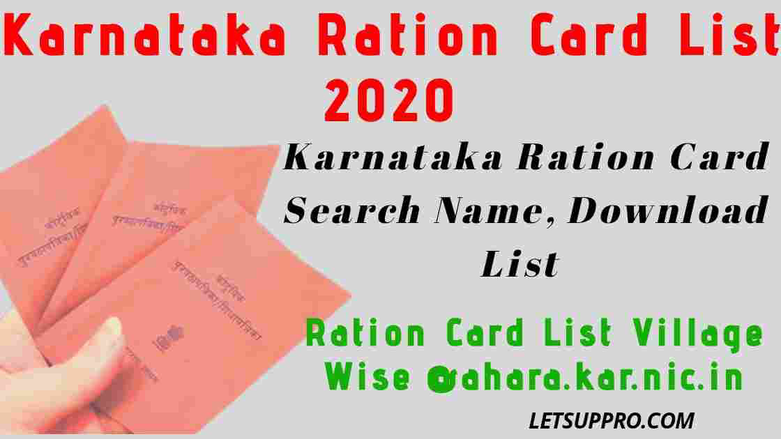 Karnataka Ration Card List Online