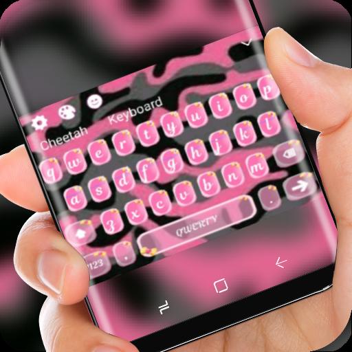 App Insights: Pink Camo Wallpaper