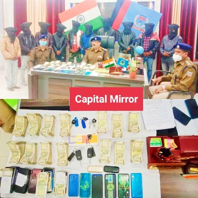 देवघर के सरठ से  10 साइबर अपराधी गिरफ्तार 22 मोबाइल, 35 सिम कार्ड, 1 चेकबुक, 5 मोटरसाइकिल, 2 चार पहिया वाहन साथ में 14.31 लाख रुपये कैश  भी बरामद