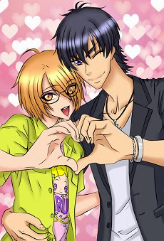 Love Stage!! OAD - Love Stage!! OVA