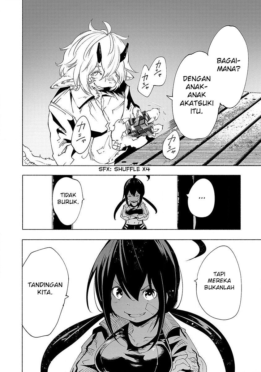 Kemono Giga Chapter 31
