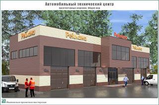 Проект автомобильного технического центра в г. Иваново. Архитектурные решения - Общий вид