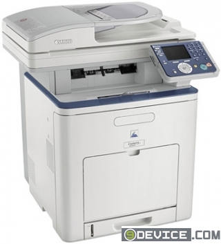 pic 1 - the right way to save Canon i-SENSYS MF8450 laser printer driver