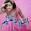 ابو يوسف's profile photo