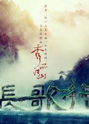Singing All Along China Drama
