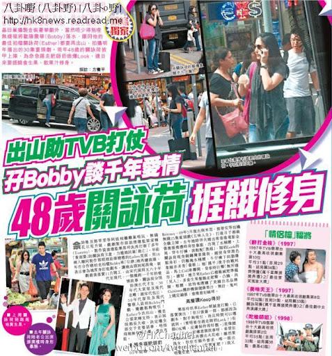 出山助TVB打仗 孖Bobby談千年愛情 48歲關詠荷捱餓修身
