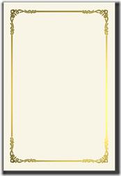 marcos y bordes (81)