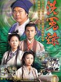 Phim Bức Màn Bí Mật 1 - Witness To A Prosecution 1 (2000)