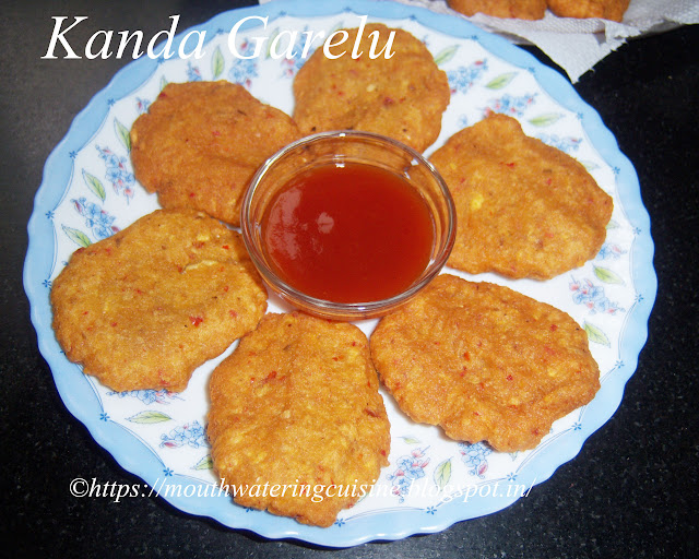 Kanda Garelu