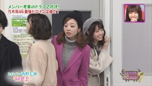 161213 NOGIBINGO!7~女の子なら輝きたい!最強ヒロイン決定戦~.ts - 00155