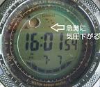 7/7の気圧、潮周りUP 2012-07-18T01:26:58.000Z