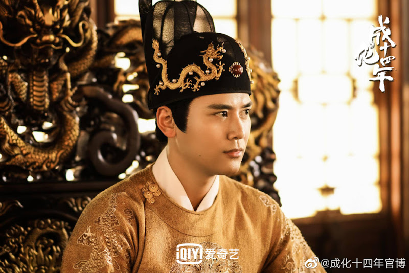 The Sleuth of the Ming Dynasty China Web Drama