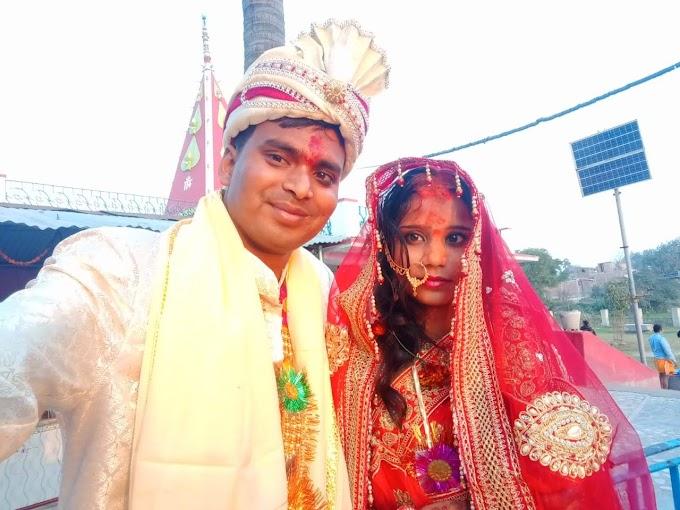 बिना दहेज लिए रचाई शादी, समाज को दिया संदेश, यह शादी समाज के लोगों के लिए बनी मिसाल