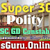 SSC GD Constable GK Polity | Previous Year Questions Super 30