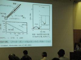 「電気化学インピーダンスの基礎」 元東京大学工学部 助教授 渡辺訓行 先生