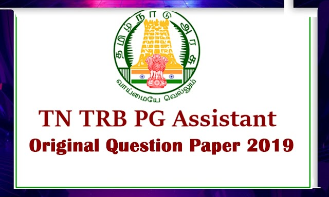 PG TRB Geography 2019 Original Question Paper
