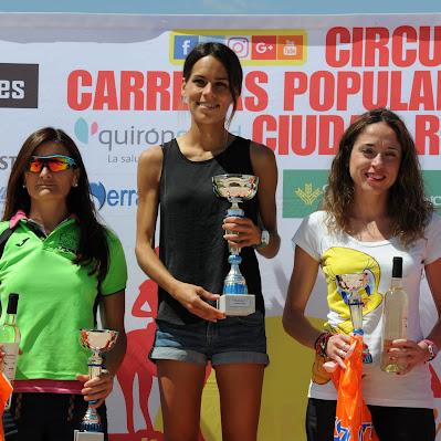Carrera de Argamasilla 2017 - Trofeos