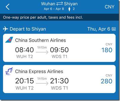 Booking China Domestic Flight via CTrip