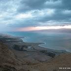 קמפוס ים המלח DeadSea