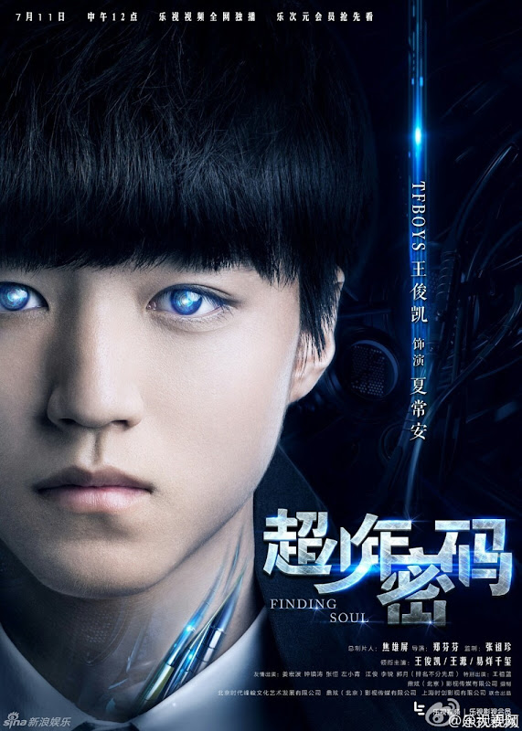 Finding Soul China Drama