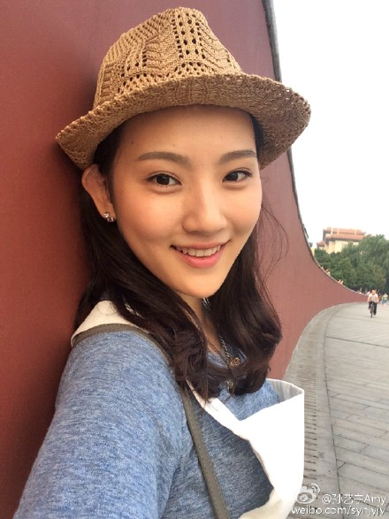 Amy Sun Yining China Actor