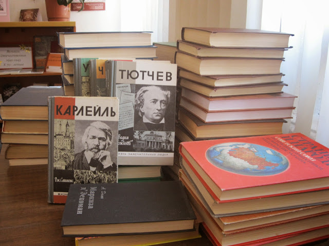 Подаренные книги