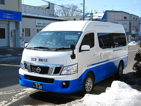 シモダンモータース「当江線」 ・560 江別駅前にて その1<br />