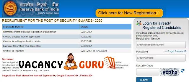 RBI Security Guard Vacancy 2021