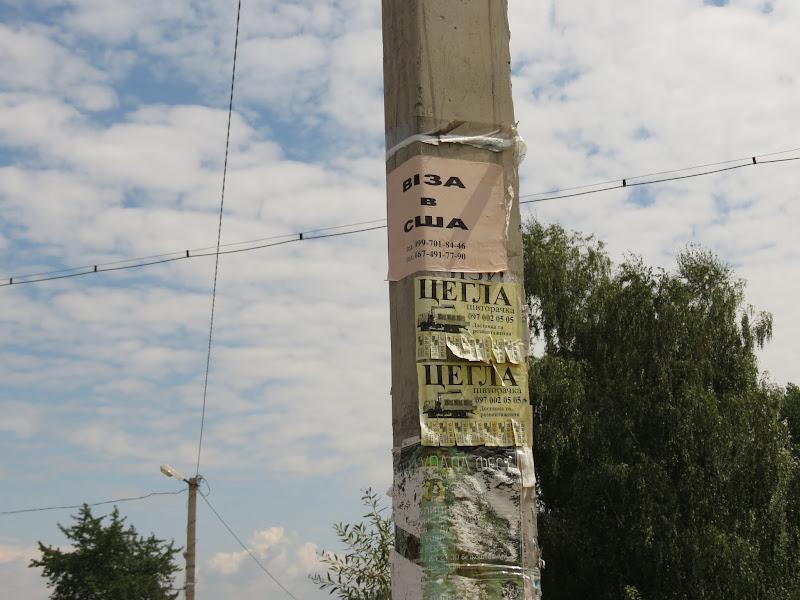 Украина 2015 глазами москаля 2aa0aad36e7ad