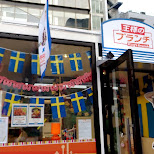 swedish eats in downtown Tokyo in Roppongi, Tokyo, Japan