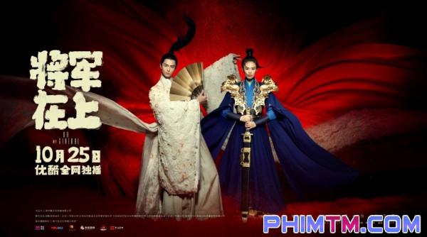 Tướng Quân Tại Thượng: Vui nhộn và bớt nhảm nhí hơn Thái Tử Phi Thăng Chức Ký - Ảnh 1.