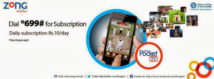 From Zong pocket TV Service, Zong subscribers can watch any local or ...