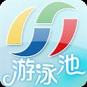 台中市沙鹿區公所游泳池及民眾體育休閒服務系統 icon