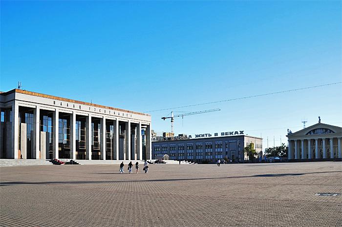 Minsk06.JPG