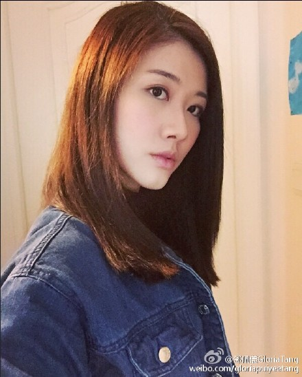 Gloria Tang  Actor