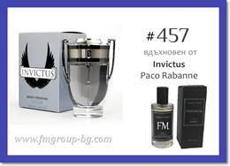 Парфюм с феромони FM 457f - PACO RABANNE – Invictus
