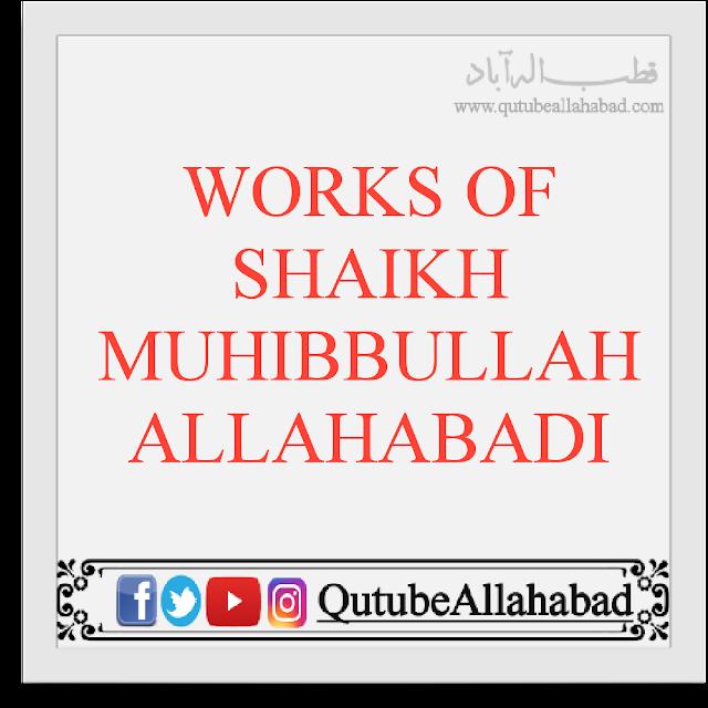 Shaikh Muhibbullah Allahabadi