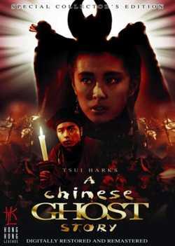 A Chinese Ghost Story 1987 - Thiện Nữ U Hồn