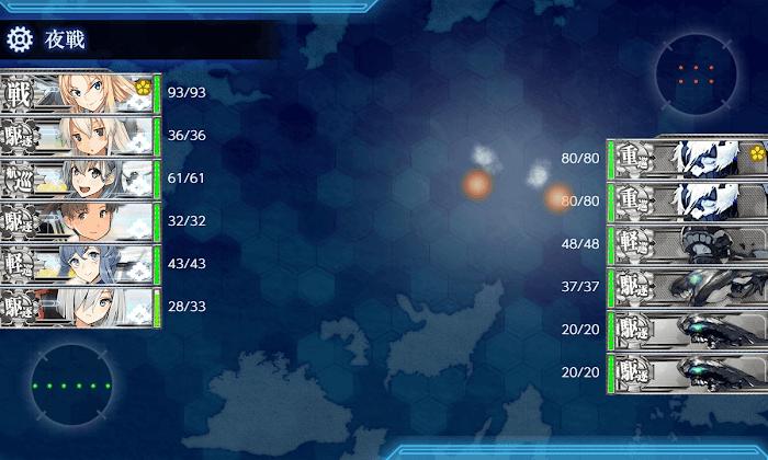艦これ_2期_二期_5-3_5-3_南方海域_016.png