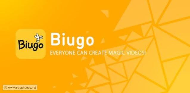 تحميل برنامج Biugo مهكر للاندرويد