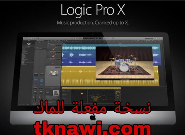 Logic Pro X 10.6.1