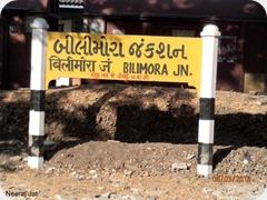 Bilimora - Waghai Railway Line
