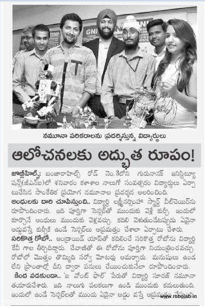 Guru Nanak Institutions Hyderabad, Robolab News(79).jpg