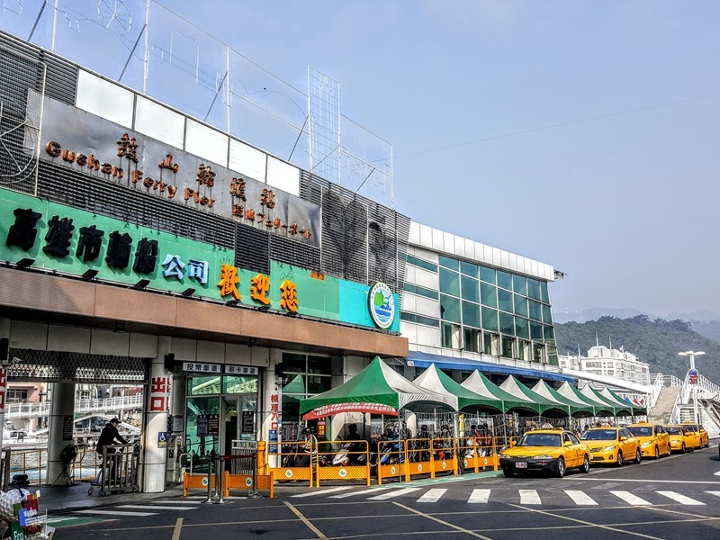 The J Babies: Kaohsiung Travel: Cijin Island