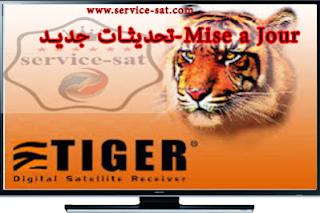 تحديث جديد لاجهزة TIGER