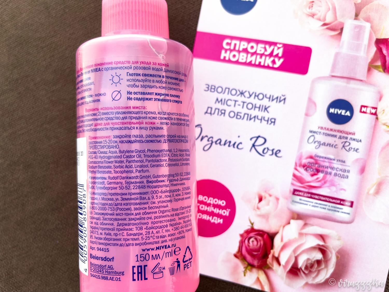 Nivea Organic Rose Face Mist Review Ingredients
